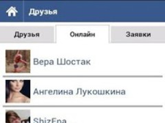 VKontakte DCT 1.6.4 Screenshot