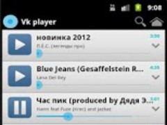 Vkontakte player (android 2.1) 1.4 Screenshot