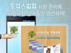 VOCA TREE - TOEIC SPEAKING 1.0.0 Screenshot