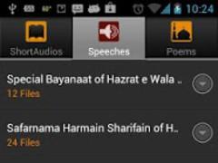 Voice of Khanqah 1.0 Screenshot