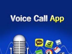 VoiceCallApp 1.0 Screenshot