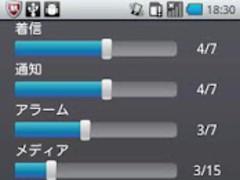 VolumeScheduler 1.1.1 Screenshot