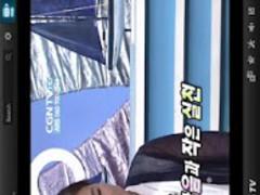 VONG.TV 3.7.58 Screenshot