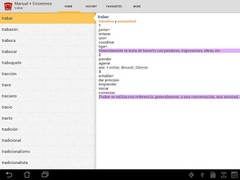 VOX Compact Spanish + Thesauru 4.3.104 Screenshot