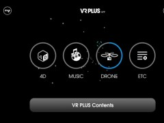 VR PLUS APP 1.02 Screenshot
