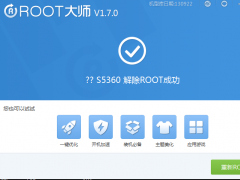 Review Screenshot - Rooting of Android Devices Made Simple