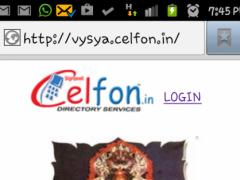 Vysya Celfon Directory 3.0 Screenshot