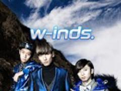 w-inds. Official App 1.2.0 Screenshot