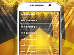 sonnerie wadi diab 7 mp3 gratuit