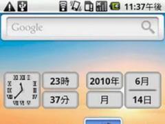 Wafu2 1.0.3 Screenshot
