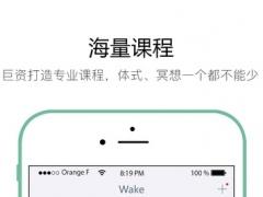 Wake-24小时移动瑜伽教练 3.2.4 Screenshot