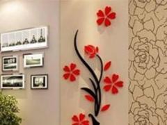 Wall Decoration Design Ideas 1.2 Screenshot