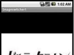 Wang Chong Wei Guilty Crown 1.0 Screenshot
