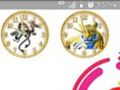 Watch dragon and tiger Widget 1.0 Screenshot