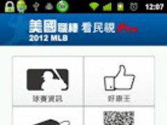 Watch MLB on FTV 1.08 Screenshot