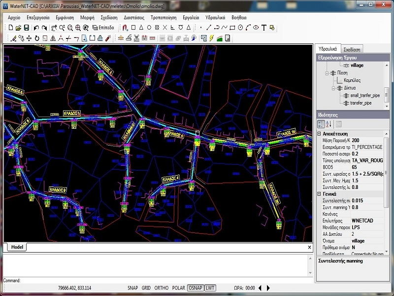WaternetCAD 2.0 Free Download