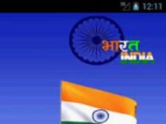 waving india flag 1.0 Screenshot