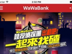 WaWaBank 信用卡優惠 7.2.7 Screenshot
