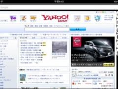 WBrowser for iPad 1.0 Screenshot