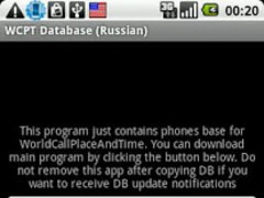 WCPT Phones DB (English) 6 Screenshot