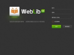 WebLib HD 5.3.0 Screenshot