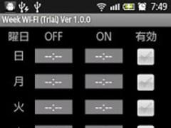 Week Wi-Fi Trial 2.6.0 Screenshot