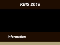 Wellborn KBIS 2016 1.4.0.0 Screenshot