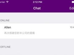 Weypro Live Chat 1.5 Screenshot