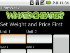 What s Cheaper-Unit Price Calc 1.2 Screenshot