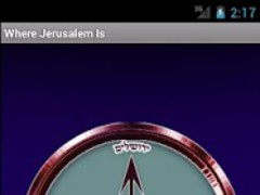 מצפן יהודי Where Jerusalem Is 1.2.1 Screenshot