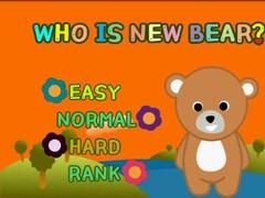 Who is new Bear?:Memory Game 1.1 Screenshot