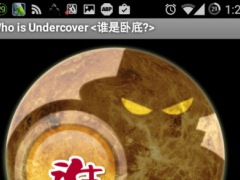 Who is Undercover 1.4 Screenshot