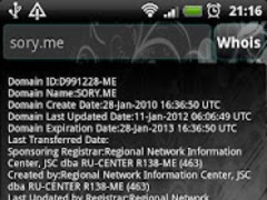 Whois Info 1.0.11 Screenshot