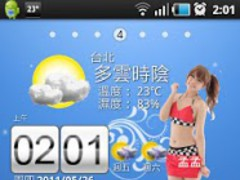 Wi Weather Beauty Widget 1.5.3 Screenshot