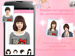 Wig Hair Color Changer 1.0 Screenshot