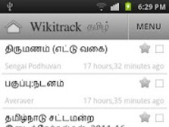 Wikitrack Tamil 1.0 Screenshot