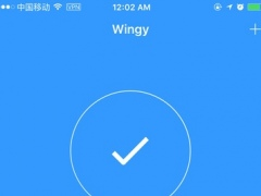 Wingy - Proxy For Free Download