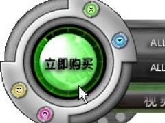 WinMPG Video Convert_cn 7.1 Screenshot