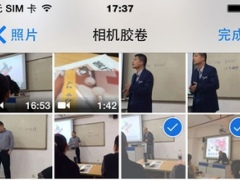 Wireless USB 1.0 Screenshot