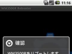 WM3500R Rebooter 1.1.1 Screenshot