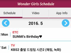 Wonder Girls Schedule 1.2 Screenshot