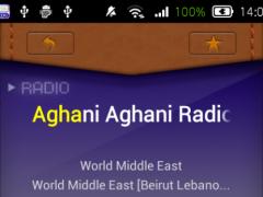 World Middle East Radio 1.0 Screenshot