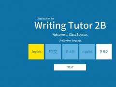 Writing Tutor 2B 2.0 Screenshot