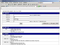 WSTOOL : Web vulerable scan tool 0.14001 Screenshot