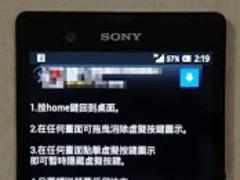 WTF Soft Keys 1.0 Screenshot
