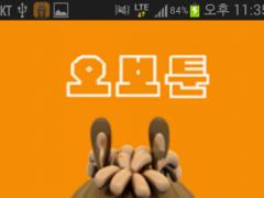 WWWTT(Wnat Watch WebToon Today 1.8 Screenshot