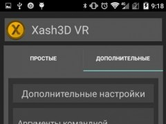 Xash3D VR - Virtual Reality 0.19.1V Screenshot