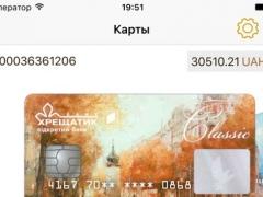 Xbank Mobile 1.1 Screenshot