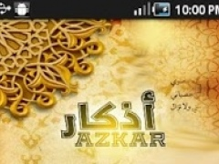 AzkaR | أذكار 1.2 Screenshot