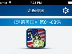 纯正美音学英语·走遍美国·有声同步双语字幕 2.8.0 Screenshot